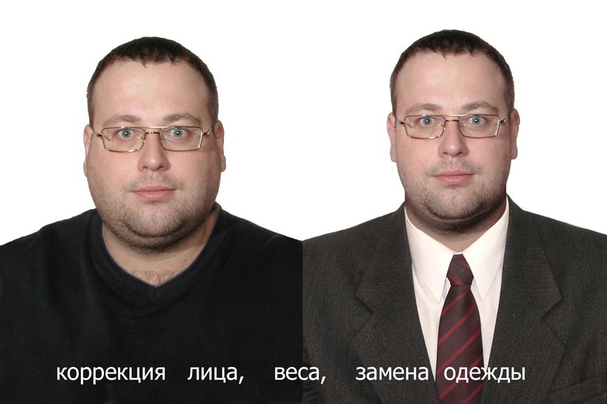 | 52KADRA.ru: http://www.52kadra.ru/foto-na-dokumenty-v-nizhnem-novgorode.html